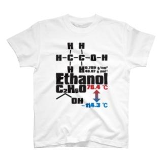 Ethanol T-shirts