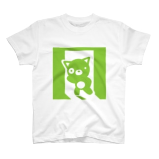 EXIT T-shirts