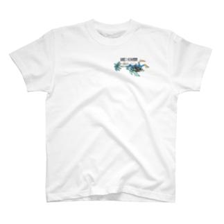 Re:kmui Relaxing Hunter 白T T-shirts