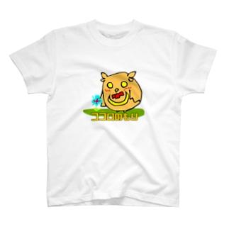 WSPCompanyのココロのもり(おはなとココロ) T-shirts
