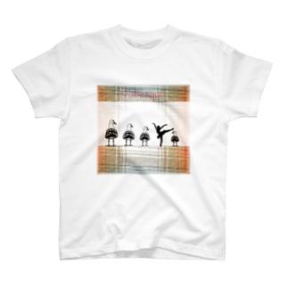 とっとんの心は立派な白鳥。 T-shirts