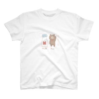 くまさんとぎゅうにゅう T-shirts