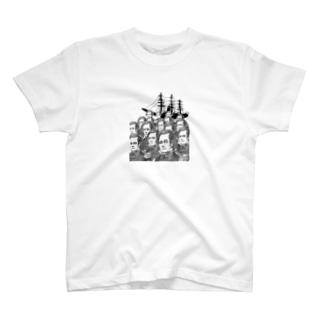 ペリーいっぱい来航 T-shirts