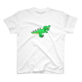 ティラノDAME Tシャツ T-shirts