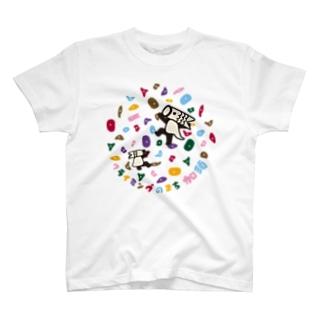 こいのぼりマン_ボルダリング柄 T-shirts
