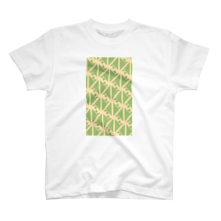 サーヴィエ行進曲 若竹 T-shirts