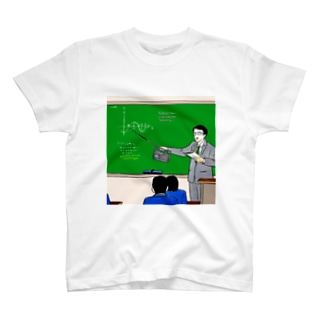 指し棒を節約する教師 T-shirts