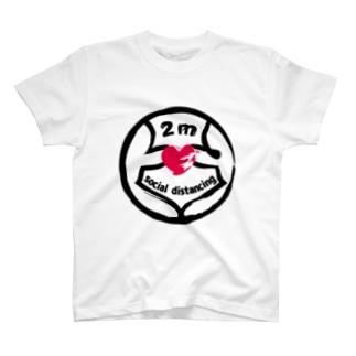 funny friendsの2メートルのキモチ T-shirts