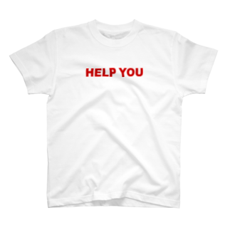 HELP YOU公式ストアのシンプルロゴ T-shirts