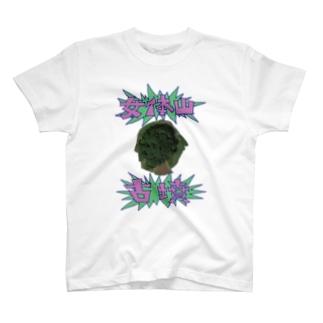 女体山古墳 T-shirts