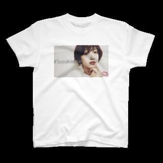 SusukinoTshirt_美女TJapanの@sara_h06_ 美女T北海道 T-shirts