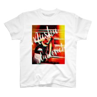 戦うマーシャ T-shirts