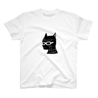 hachinanaのネコチヤアン T-shirts