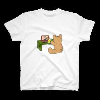 Cocomarronのうさくまオンライン飲み会 T-shirts