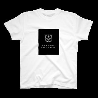 優里香のこだまではなく、声になれ T-shirts