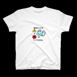 キャラ生み製造機のコロナウィルスと間違えないで T-shirts