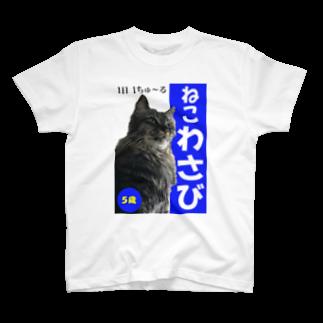 大変かわいらしい猫のグッズ屋さんの選挙ねこ T-shirts