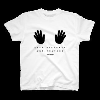 highvoltagewearsのkeep distance (hand) white T-shirts