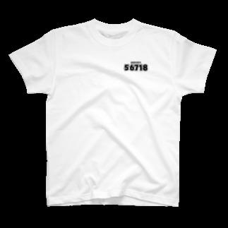 genjinatestのコロナイヤ 56718 T-shirts