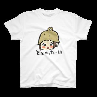 ぺろりん先生のイラスト屋さんのサウナでととのう T-shirts