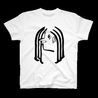 slwstp shopの弘化三年四月中旬アマビヱ T-shirts