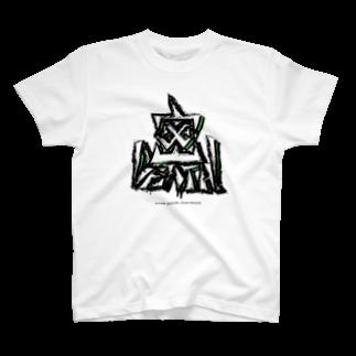 オオツボゲンキの店の密DEATH!(密です!) T-shirts