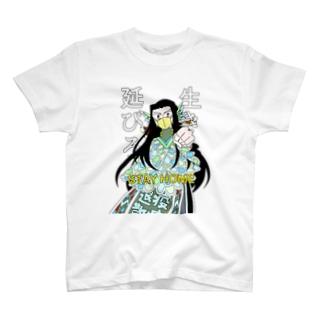 アマビエセーラさん背景透過版服色々 T-shirts