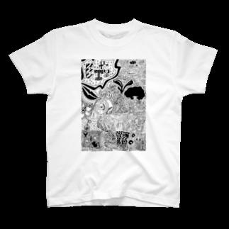 etc.の森と海  T-shirts