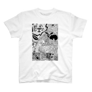 森と海  T-shirts