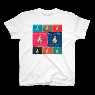 kyozonplusのカラフルデザイン KyozonPlus T-shirts