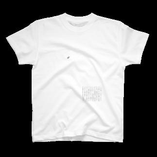 uchiiの蟻(アリ) T-shirts