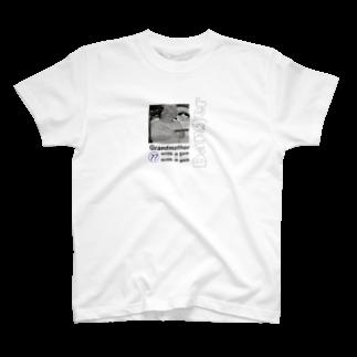 fujaのobaasansiro T-shirts