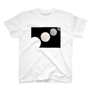 Mangetsu ha kireida  T-shirts