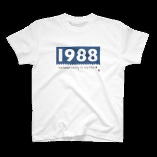 HOUSE DATEの1988レトロ 〜Blueデザイン〜 T-shirts
