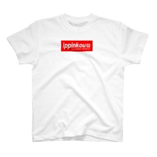 丸麺侍『赤タグ』一品香城東店 T-shirts