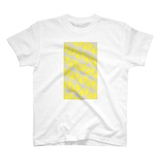 サーヴィエ行進曲 檸檬 T-shirts