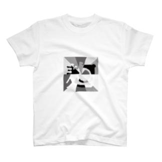 KOUJI T-shirts
