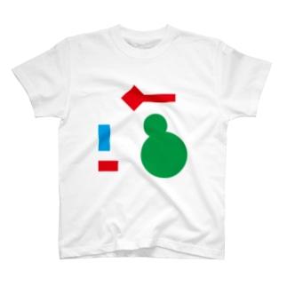 SHIO T-shirts