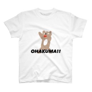 Good morning bears T-shirts