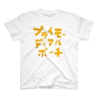 プライモーディアルポーチ T-shirts