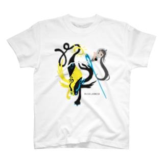 糸とおしの神さま T-shirts