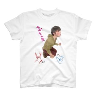 やばたん!!! T-shirts