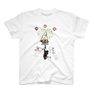 ラスボスは露出狂 T-shirts
