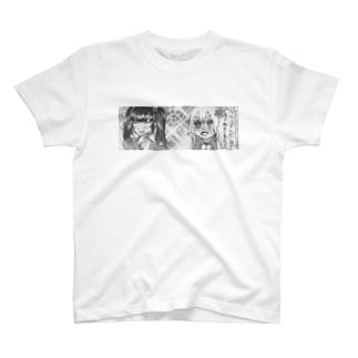 4コマ漫画切り抜き6 T-shirts