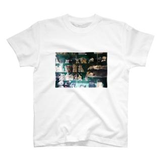 ぬいぐるみたち T-shirts