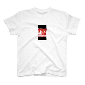 ナチュラリストロゴ T-shirts