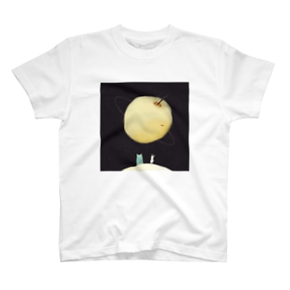 剥きたてリンゴ惑星 T-shirts