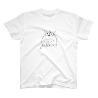 yakousei_fuku T-shirts