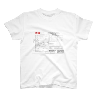 卒論 T-shirts
