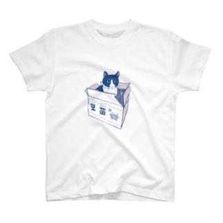 段ボール猫 T-shirts